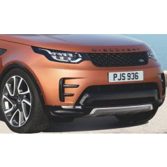 LR082695 - Discovery 5 Front Dynamic Grille in Gloss Black - Genuine Land Rover
