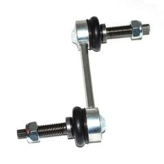 RGD000312 - Rear Anti Roll Bar Drop Link for Range Rover Sport and Discovery 3 & 4 - Fits RH & LH