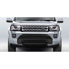 VPLFB0079 - Freelander 2 Bumper Styling Cover - Genuine Land Rover Product